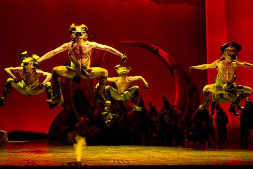 hyena dance